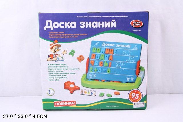 Досточка 0708  (магнитная азбука)