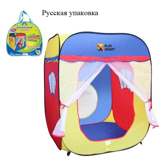 Палатка 3003/5040