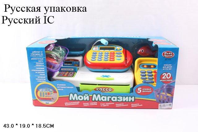 Кассовый аппарат 7019 V2