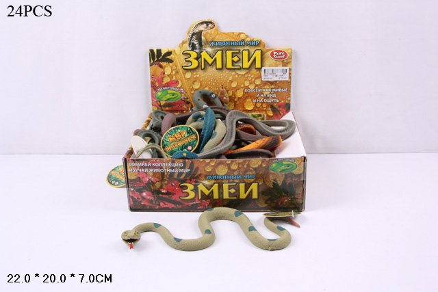 Животные 7213 Змея