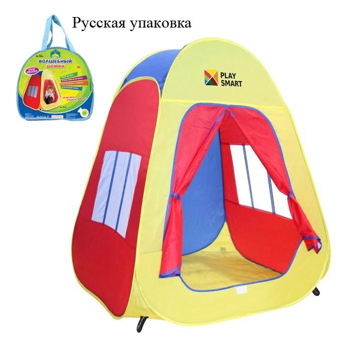Палатка 1001М