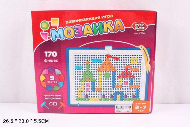 Мозайка JOY TOY 2704