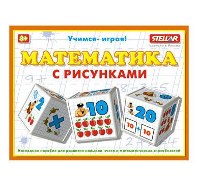 Кубики Математика с рисунками 00705