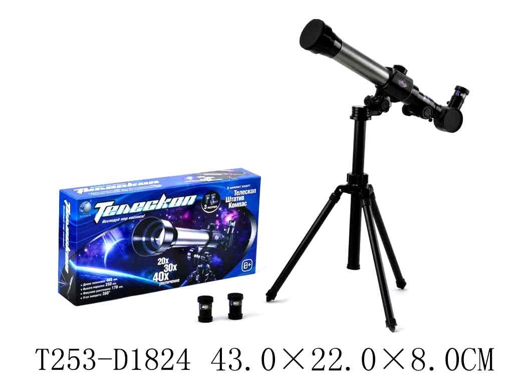 Телескоп C2106/1005581R(T253-D1824) со штативом кор.43*22*8 ш.к./24/