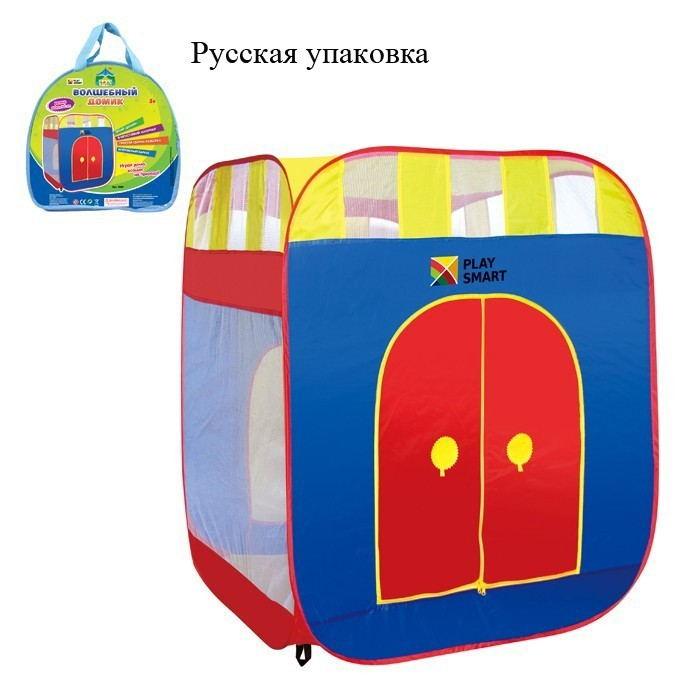 """""""Палатка PLAY SMART 3000 """"""""Волшебный домик"""""""" сумка 92*92*105 ш.к./24/"""""""