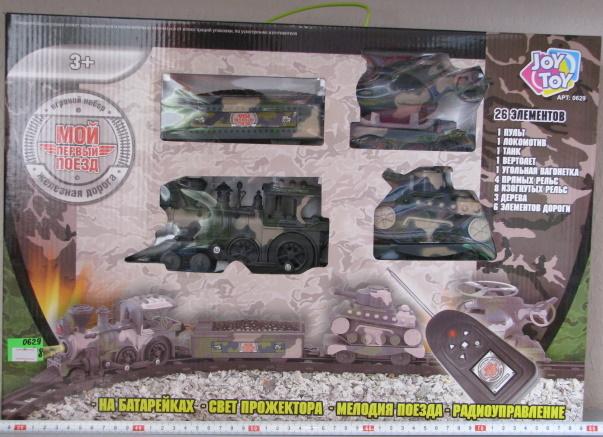 ЖД 0629 (18шт) р/у, 220v, воен-я техника, в кор-ке, 52-35-10см