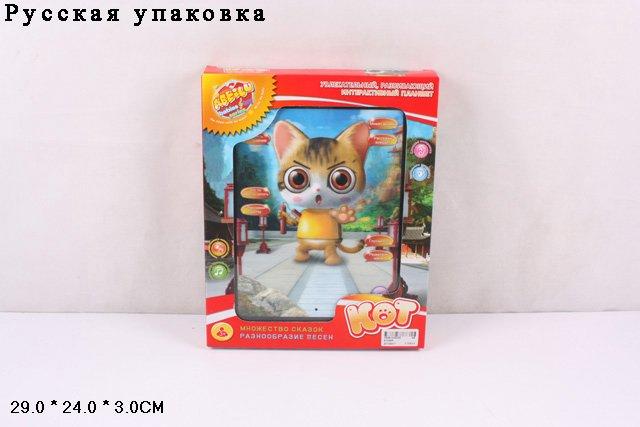 Планшет интерактивный Котик 91056R