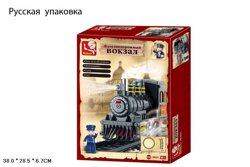 Конструктор Ж/Д вокзал M38-B0231R