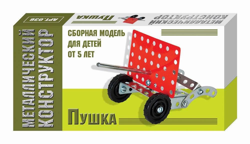 Металлический конструктор Пушка, арт. 036