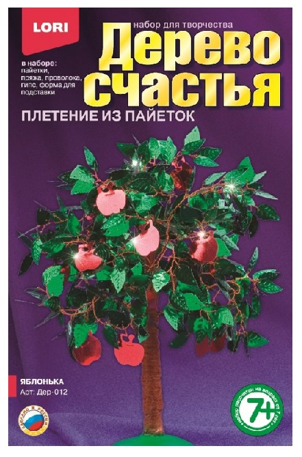 """Дерево счастья """"Яблонька"""" Дер-012"""