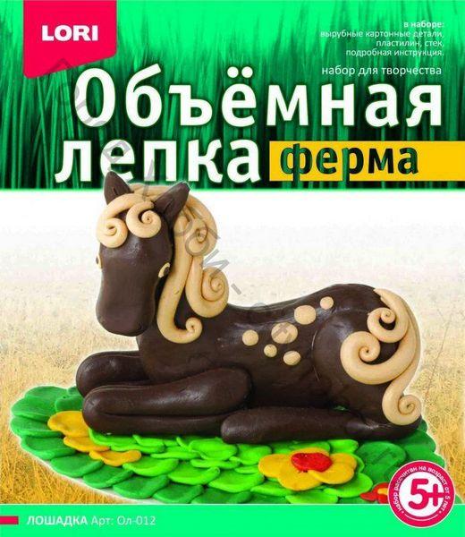 """Лепка объемная.Ферма """"Лошадка"""" Ол-012"""