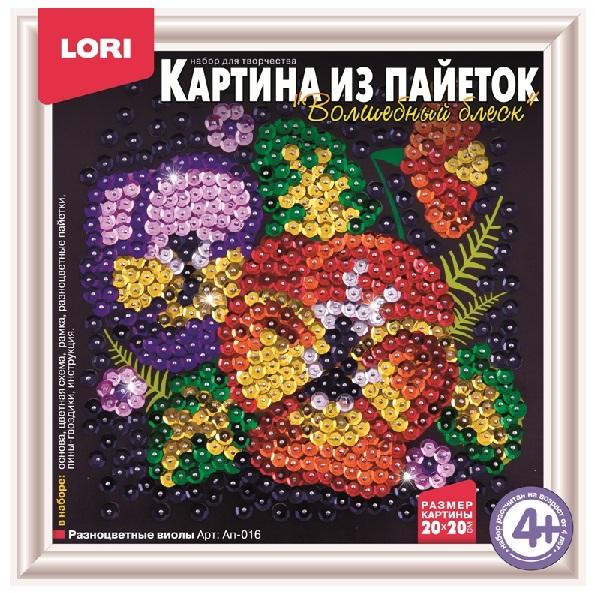 """Картина из пайеток """"Разноцветные виолы"""" Ап-016"""