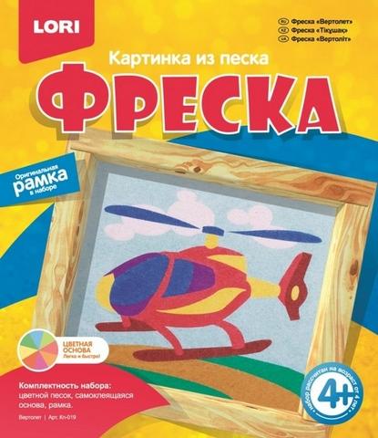 """Фреска. Картина из песка """"Вертолет"""" Кп-019"""