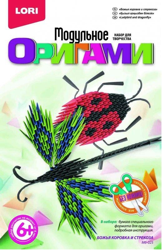 """Модульное оригами """"Божья коровка и стрекоза"""" Мб-025"""