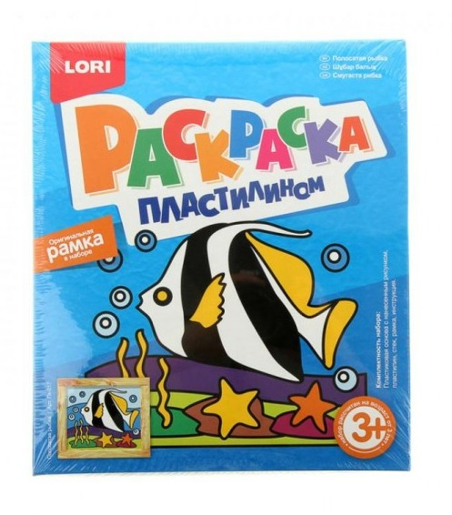 """Раскраска пластилином """"Полосатая рыбка"""" Пк-017"""