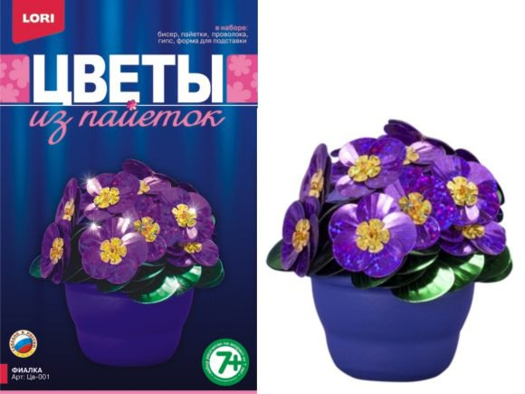 """Цветы из пайеток """"Фиалка"""" Цв-001"""