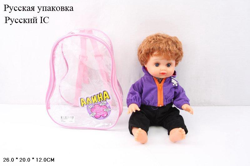 Кукла Алина 5449