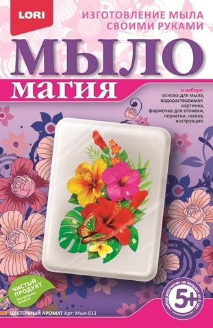 """МылоМагия """"Цветочный аромат"""" Мыл-011"""
