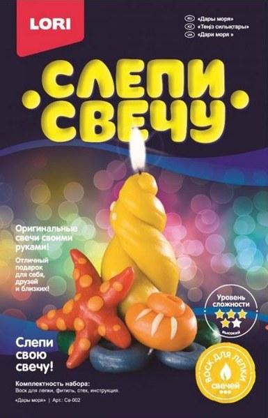 """Восковая свеча """"Дары моря"""" Св-002"""