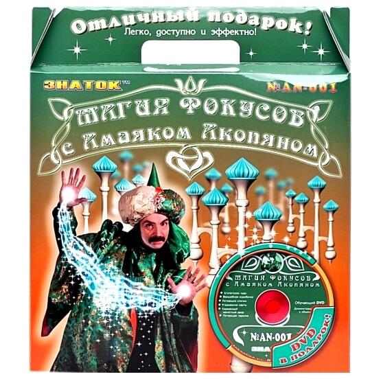 Магия фокусов с Амаяком Акопяном Набор №1 (6 фокусов с видео курсом) AN-001
