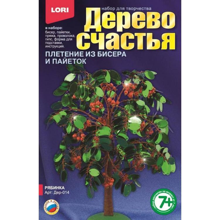 """Дерево счастья """"Рябинка"""" Дер-014"""