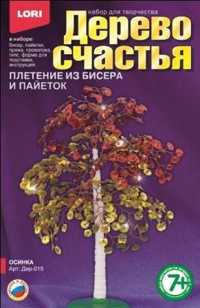 """Дерево счастья """"Осинка"""" Дер-015"""