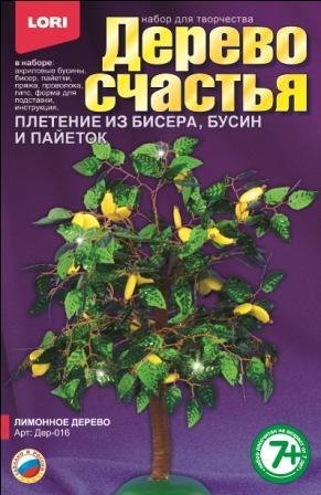 """Дерево счастья """"Лимонное дерево"""" Дер-016"""