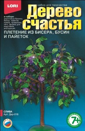"""Дерево счастья """"Слива"""" Дер-018"""