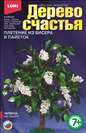 """Дерево счастья """"Черемуха"""" Дер-019"""