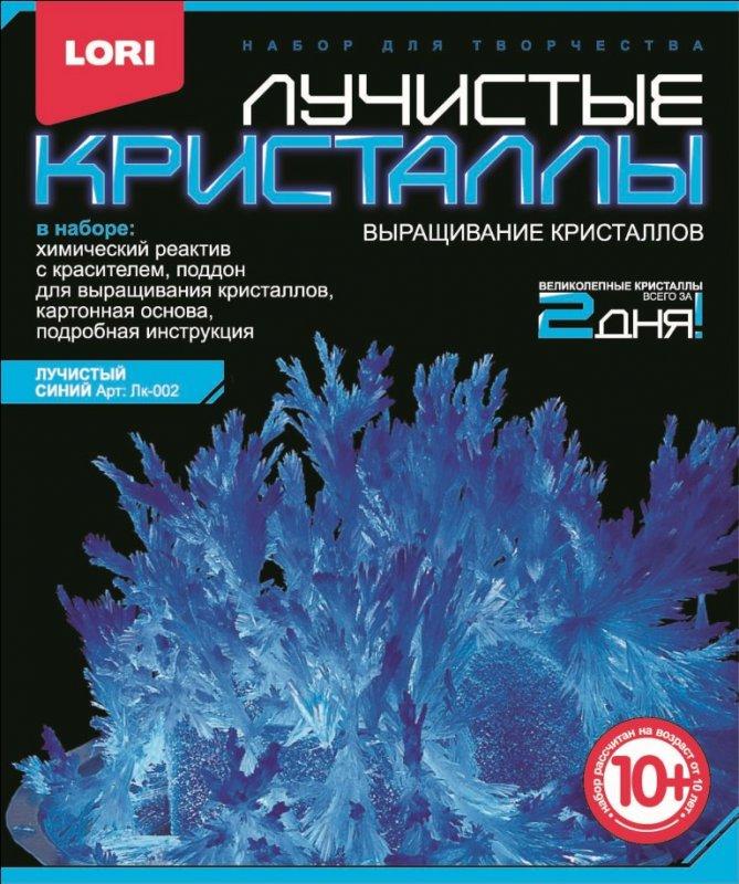 """Лучистые кристаллы """"Синий кристалл"""" Лк-002"""