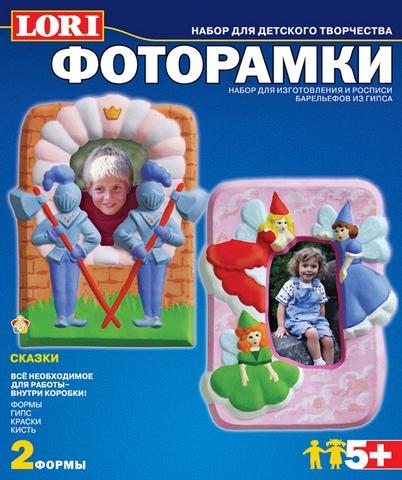 "Фоторамки из гипса ""Сказки"" Н-066"