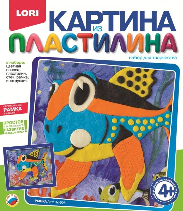 "Картина из пластилина ""Рыбка"" Пк-006"
