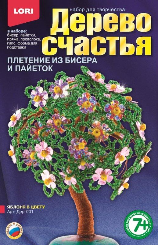"""Дерево счастья """"Яблоня в цвету"""" Дер-001"""