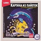 """Картина из пайеток """"Дельфинчик"""" Ап-017"""