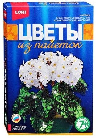 """Цветы из пайеток """"Гортензия"""" Цв-012"""