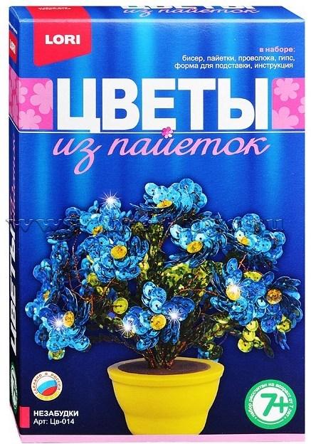 "Цветы из пайеток ""Незабудки"" Цв-014"