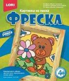 """Фреска. Картина из песка """"Мишка с ромашкой"""" Кп-002"""
