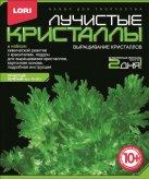 """Лучистые кристаллы """"Зеленый кристалл"""" Лк-003"""