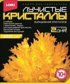 """Лучистые кристаллы """"Желтый кристалл"""" Лк-004"""