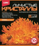 "Лучистые кристаллы ""Оранжевый кристалл"" Лк-005"