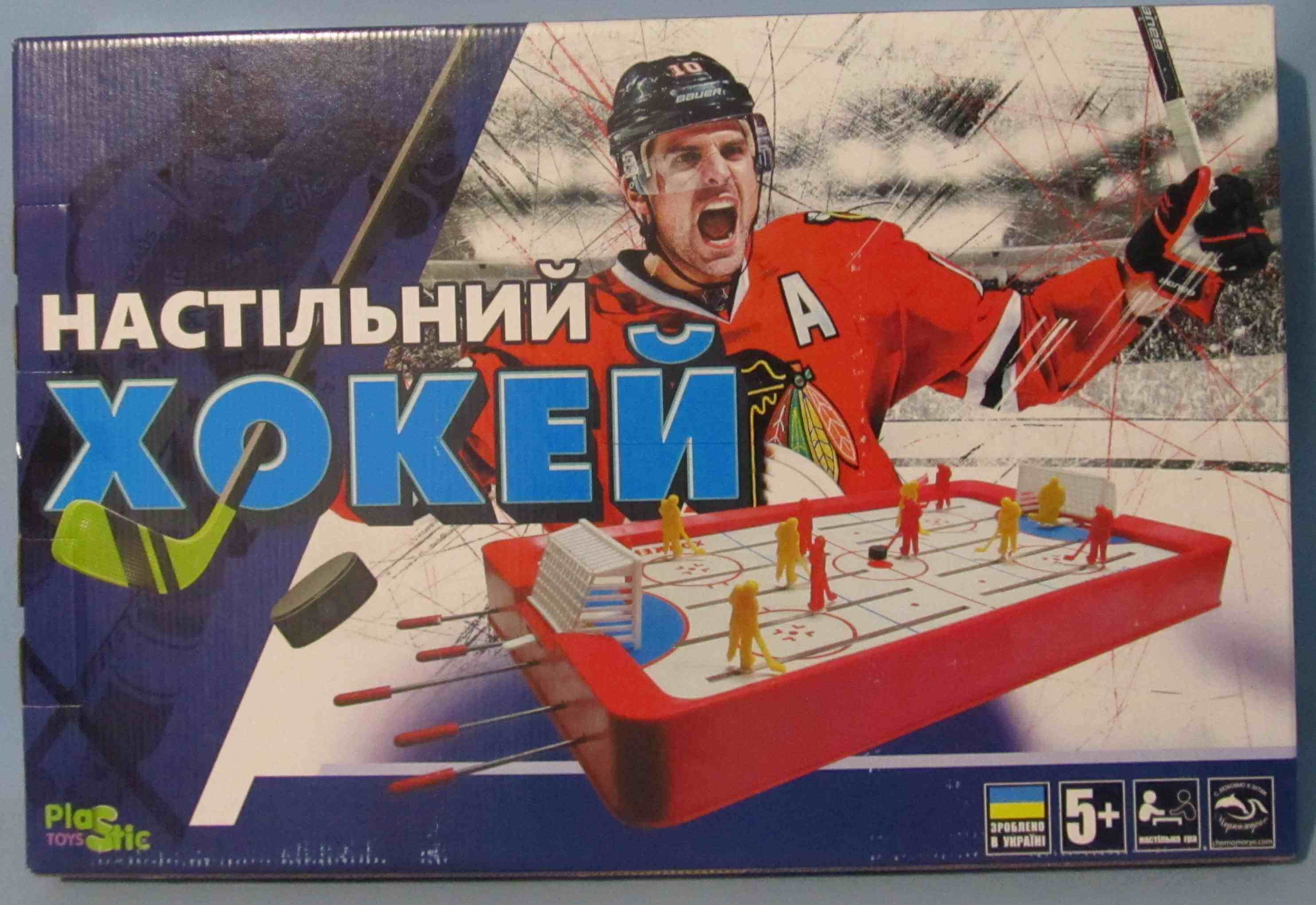 """""""Настольная игра """"""""Хоккей"""""""" (4шт) Н0001"""""""