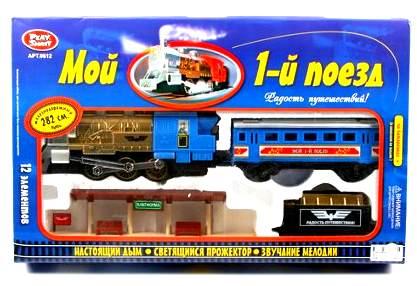 """Ж/Д  """"Мой 1-й поезд""""  0612"""