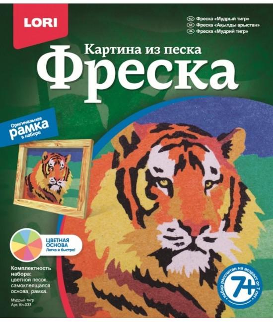 """Фреска. Картина из песка """"Мудрый тигр"""" Кп-033"""