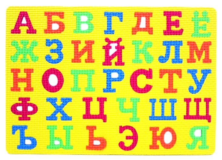 Алфавит мягкий TH-902