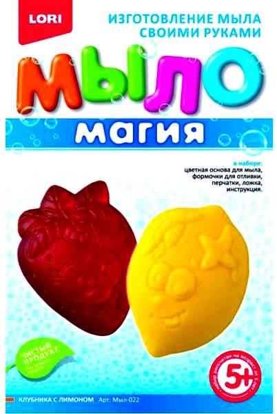 """МылоМагия """"Клубника с лимоном"""" Мыл-022"""