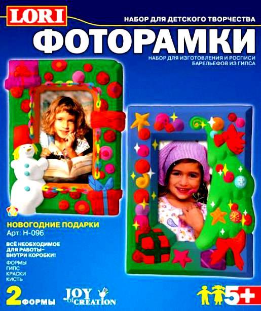 """Фоторамки из гипса """"Новогодние подарки"""" Н-096"""