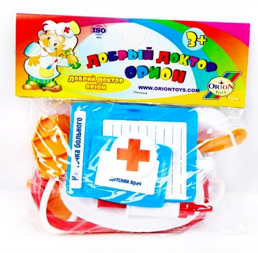 Набор медицинский в пакете 914в2