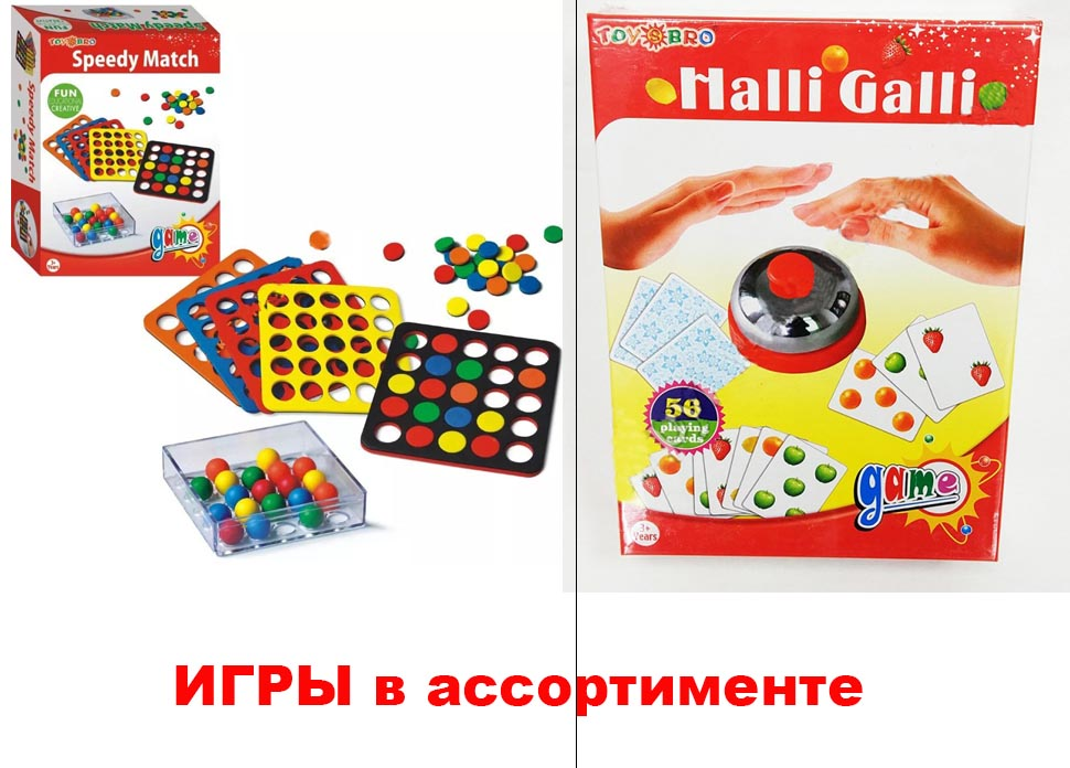 Настольная игра E811002