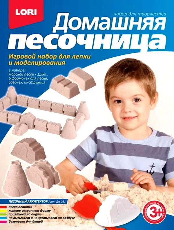 """Игровой набор для лепки и моделирования """"Песочный архитектор"""" Дп-031"""
