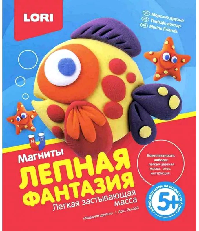 """Лепная фантазия """"Морские друзья"""" Лм-006"""
